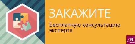 Деньги до продажи квартиры. Заявка на консультацию. Агентство недвижимости МИЭЛЬ, Москва, Чистые пруды, звоните 84957443377
