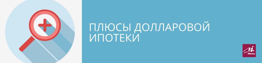 Как стопроцентно получить ипотеку банк москвы онлайн заявка на кредит карту